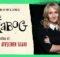 The Ickabog #61: J.K. Rowling